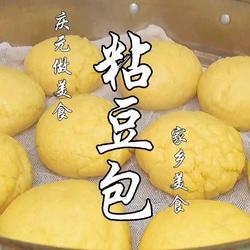粘豆包的做法[图]