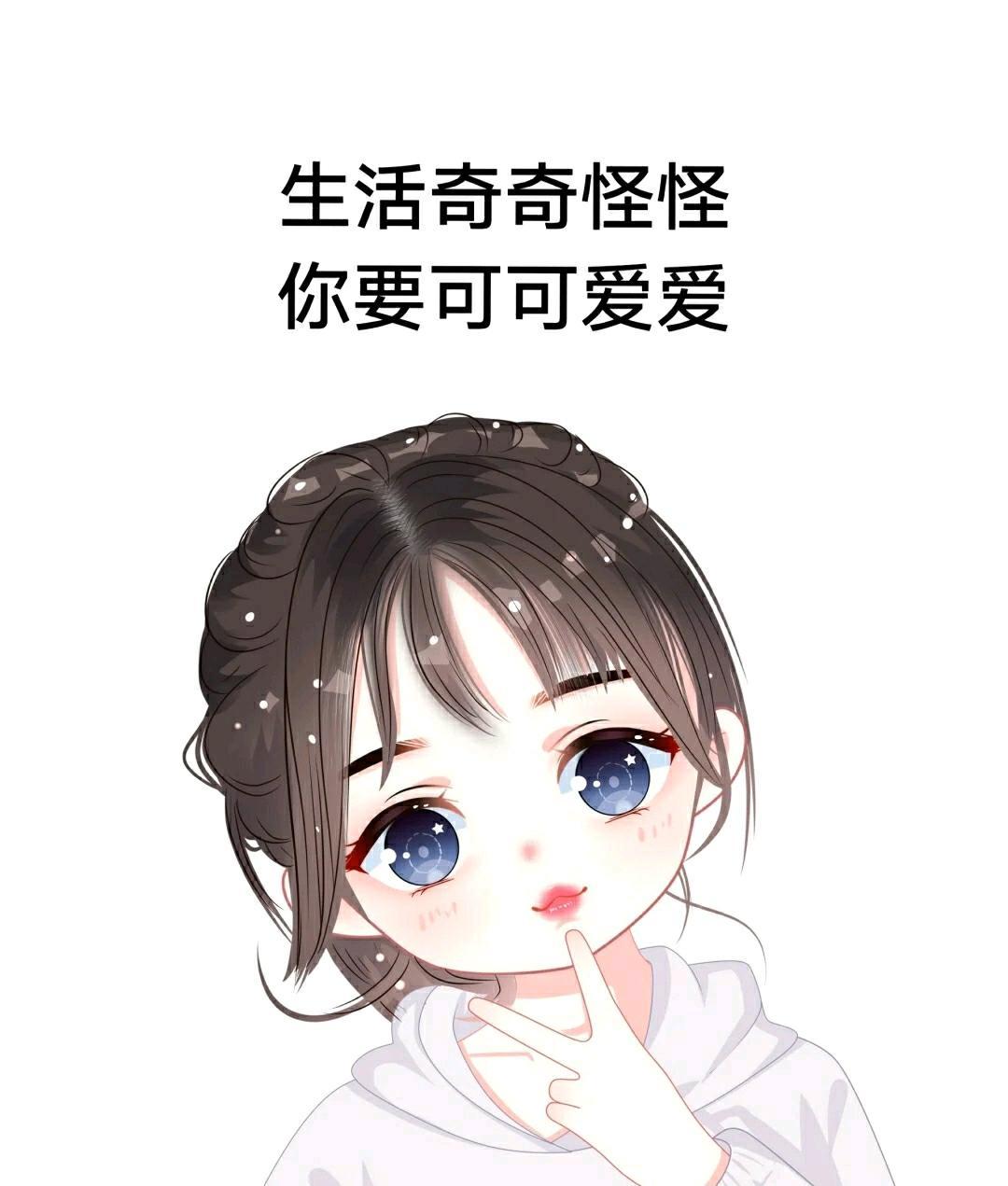 Jenny朱