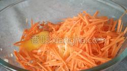 土豆胡萝卜鸡蛋饼的做法图解4