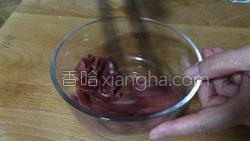 蒜香牛肉荷兰豆的做法图解4