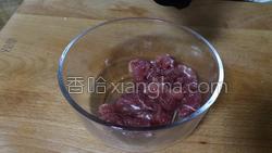 蒜香牛肉荷兰豆的做法图解6