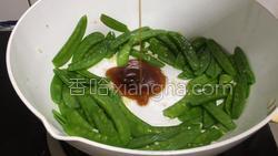 蒜香牛肉荷兰豆的做法图解23