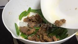蒜香牛肉荷兰豆的做法图解26