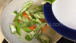 尖椒熘肝尖的做法图解8