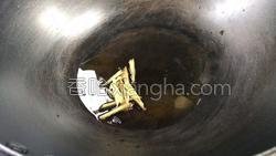 酸菜粉丝肉丸汤的做法图解9