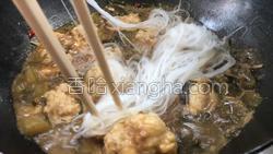 酸菜粉丝肉丸汤的做法图解15