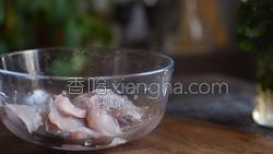 酸菜鲈鱼的做法图解7