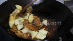土豆炖茄子的做法图解14